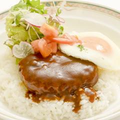 【日曜日】ロコモコ丼