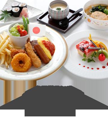 お子様ランチ お一人様¥2,000〜
