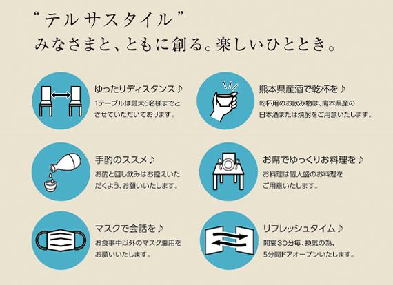 【お一人様プラス500円】総料理長特製ホテルカレー・デザートビュッフェ